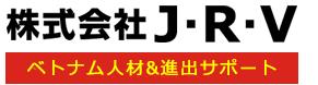 株式会社 J・R・V